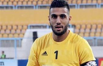 الشناوي يعود للقاهرة عقب جراحة الرباط الصليبي