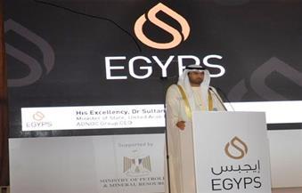 سلطان الجابر: مصر شريك موثوق به وتعتمد سياسات مالية مناسبة وتطبق أطر تشريعية سليمة