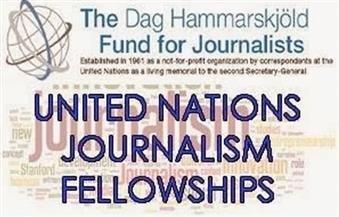 """صندوق """"همرشولد"""" للصحفيين يبدأ قبول طلبات البلدان النامية للالتحاق ببرنامج الزمالة للعام الجاري"""