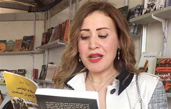 سوزان حرِفي: النظام الخاص للإخوان هو الميليشيا المسلحة والبؤرة الأكثر سرية في تاريخ الجماعة