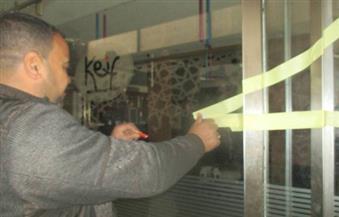 """إزالة مخالفات 7 """"كافيهات"""" بالحى العاشر فى مدينة نصر"""