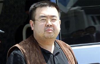 ماليزيا ترفض الإفراج عن المشتبه بها في قتل الأخ غير الشقيق لزعيم كوريا الشمالية