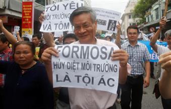 صيادون فيتناميون يتعرضون للضرب خلال مسيرة احتجاجية وسط البلاد