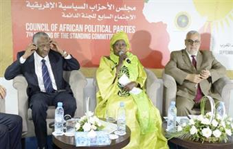 الخرطوم تستضيف اجتماع مجالس الأحزاب السياسية في ثلاث قارات ٢٤ فبراير الجاري
