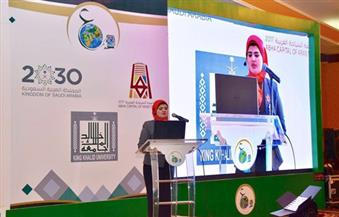 """ريهام حسني: تكريمي في المؤتمر الدولي بجامعة """"الملك خالد"""" لجهودي في مشروع الأدب الإلكتروني العربي"""