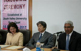 بالصور.. افتتاح فرع رابطة خريجي جامعة أوكاياما اليابانية في جنوب الوادي بقنا