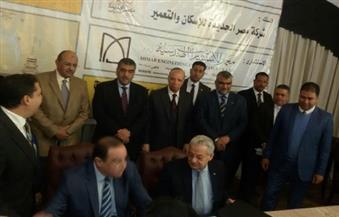 """رئيس شركة المقاولون: """"غرناطة"""" مصر طالتها يد الإهمال .. وفريق عمل يبدأ في ترميم أثارها"""