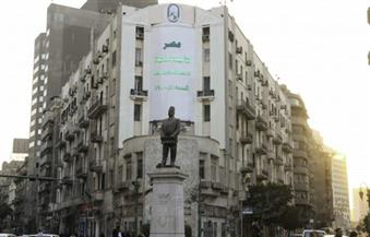 """بالصور.. """"لجنة تطوير وحماية القاهرة التراثية"""" تبدأ في إزالة التعديات على عقارات وسط البلد"""