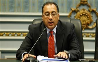 وزير الإسكان يعقد اجتماعاً مع مسئولي البنك الدولي لمتابعة مشروع صرف صحي القرى