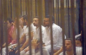تأجيل محاكمة متهمى لجنة المقاومة الشعبية بكرداسة لجلسة 30 أبريل