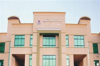 إضافة كلية هندسة الطاقة إلى جامعة الدلتا للعلوم والتكنولوجيا