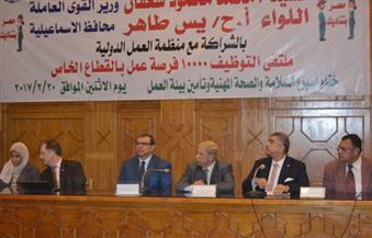 بالصور.. وزير القوى العاملة ومحافظ الإسماعيلية يتبادلان الدروع في ختام أسبوع السلامة المهنية