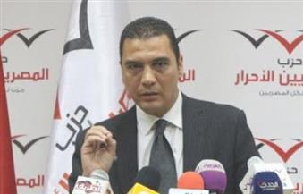 """""""وكيل أمناء المصريين الأحرار"""": القيادة الحالية لـ""""الحزب"""" انقلبت على الديمقراطية التى أتت بها"""