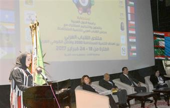 بالصور.. افتتاح منتدى الشباب العربي 2030 بالأقصر