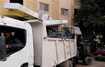 حملة لإزالة الإشغالات والمباني المتهالكة بمدينة العمال بالمنيا