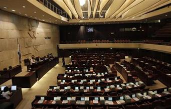"""الكنيست يصادق بالتلاوة الأولى على قانون """"يهودية إسرائيل"""""""
