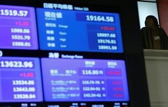 نيكي ينخفض 0.01 % في بداية التعامل بطوكيو