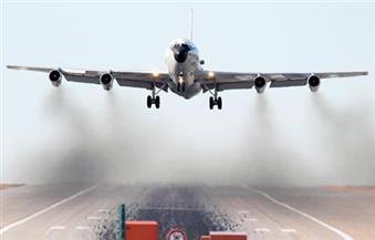 سلاح الجو الأمريكي ينشر طائرة تتبع نووية بأوروبا بعد العثور علي إشعاعات غامضة
