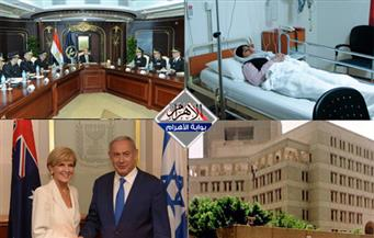 """وزير الداخلية وأحداث سيناء.. قوات دولية بغزة.. هريسة بـ""""سم الفئران"""".. إعادة محاكمة مرسي.. بنشرة الظهيرة"""