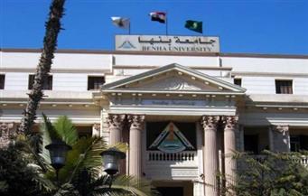 """سفارة المعرفة بجامعة بنها تشارك في """"منتدى تطوير التعليم في مصر"""""""