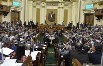 بعد غدٍ.. البرلمان يناقش تقرير اللجنة المشتركة بشأن مشروع قانون تنظيم الإعلان عن المنتجات والخدمات الصحية