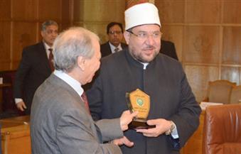 بالصور.. جامعة الدول العربية تكرم وزير الأوقاف لدوره في نشر الثقافة الإسلامية الصحيحة