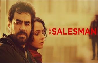 لندن تعرض الفيلم الإيراني المرشح لجائزة أوسكار في ساحة عرض خارجية مجانًا