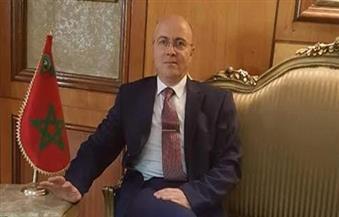 سفير المغرب بالقاهرة: المتطرفون هدفهم إيقاع الأمة في الظلام.. والقدس قضية مرتبطة بالجذور