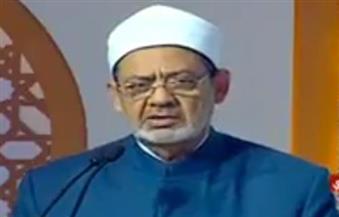 جاد الرب: الإرهاب على الساحتين العربية والإسلامية يحتاج تضافر الجهود لتجديد الخطاب الدينى