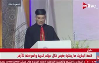 رئيس أساقفة كاثوليك الشرق: لابد من تقديم خطاب دينى وسطى يساعد على نشر التعايش والسماحة الدينية