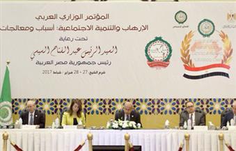 إعلان شرم الشيخ يطالب بخطة عربية  شاملة لمكافحة الإرهاب