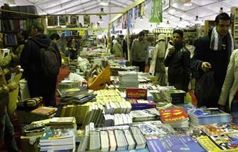 افتتاح معرض الشيخ زايد للكتاب بمدينة 6 أكتوبر.. غدًا