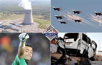 الحالة الدينية في مصر.. عقوبات ترامب.. دماء على الأسفلت.. والتحقيق مع خطيب الجمعة بسبب الحضري بنشرة التاسعة