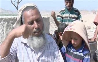 """قرية يمنية لا يبصر أهلها إلا  ليلاً.. تعرف على عيون """"عبس"""" التى لا تنام"""