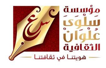 مناظرة بين الفنين الأوبرالي والعربي بمعرض الكتاب