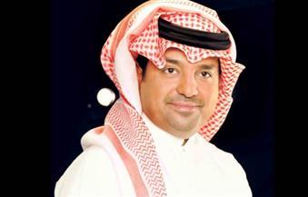 بتوقيع «آل الشيخ».. راشد الماجد يطرح «يا بلادي» بمناسبة الاحتفال باليوم الوطني السعودي | فيديو