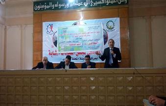 بالصور.. مركز إعلام المحلة الكبرى يناقش أهمية المشاركة فى الانتخابات المحلية المقبلة