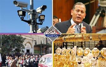 سر طفلة المقابر.. تشييع عمر علاء.. التحقيق مع السادات.. أسعار الذهب.. الشهيدة 29.. بنشرة الثالثة
