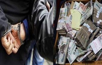 الرقابة الإدارية تضبط مسئولًا بجهاز مدينة المنيا الجديدة يتقاضى رشوة 182 ألف جنيه