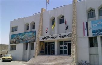 تعليم شمال سيناء: غدًا الأحد يوم دراسي برغم الطقس السيئ