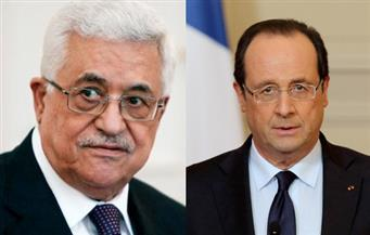 الرئاسة الفرنسية : أولاند يستقبل غدًا بقصر الإليزيه رئيس السلطة الفلسطينية محمود عباس