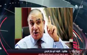 """بالفيديو.. """"التعبئة والإحصاء"""": 199 ألف حالة طلاق في مصر خلال 2015"""