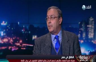 بالفيديو.. أستاذ اجتماع: تعليم المرأة واستقلالها الاقتصادي ضمن أسباب ارتفاع نسبة الطلاق في مصر