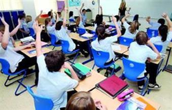 غلق باب استقبال طلبات التحاق المعلمين والطلاب بالمدرسة الدولية فى طنطا أول أكتوبر