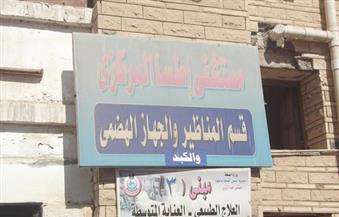بالصور.. غياب وعجز في الأطباء في حملة للرقابة الإدارية بمستشفى إطسا بالفيوم