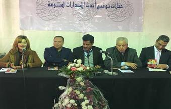 """بشير عبدالفتاح يرصد تاريخ نضال النساء في """"المرأة في الحياة البرلمانية المصرية"""""""