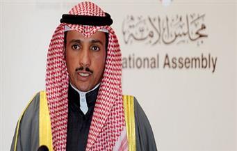 الغانم: أمير الكويت أبلغني بتشكيل حكومة قريبا ولا حل للبرلمان