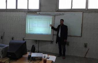بالصور.. دورة تدريبية للعاملين بالقوي العاملة في مجال الحاسب الآلي بالشرقية