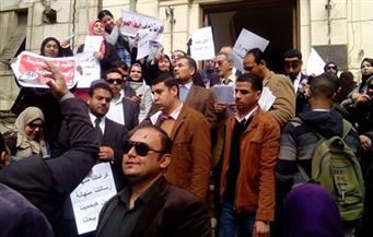 المحامون يبدأون وقفتهم الاحتجاجية ضد شروط القيد الجديدة