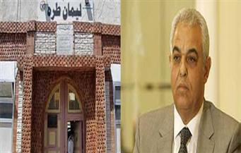 ترحيل وزير الرى الأسبق إلى سجن طره تنفيذا لحكم حبسه 7 سنوات بتهمة إهدار المال العام